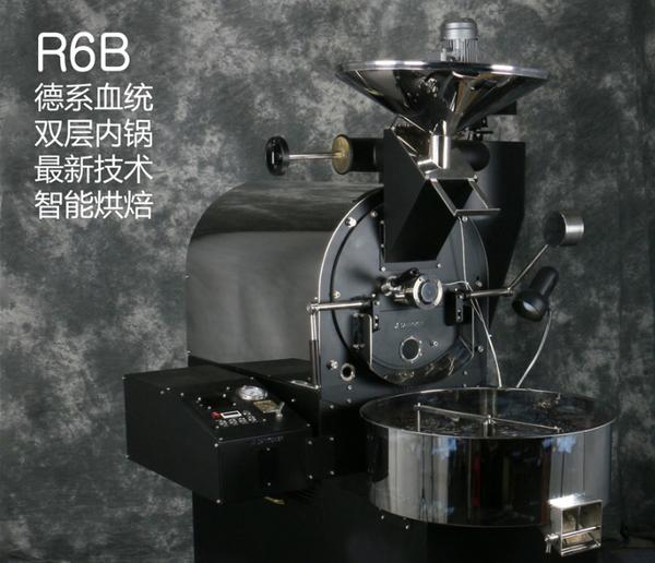 R6B咖啡烘焙机