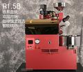 R1.5B咖啡烘焙机