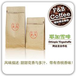 耶加雪啡咖啡豆