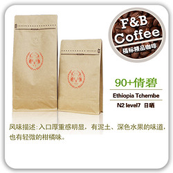 90+倩碧咖啡豆
