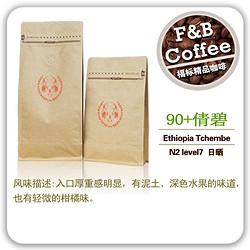 香港福标茶皇拼配茶