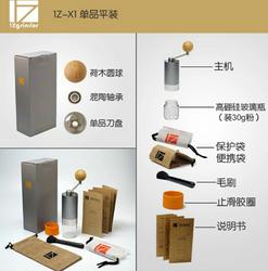 1Z手摇磨豆机便携磨豆机高精密不绣钢磨芯平裝版