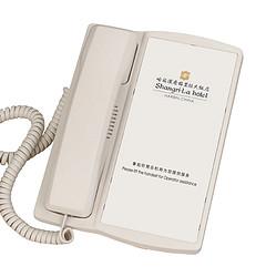 客房电话 2000H