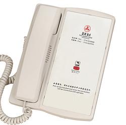 客房电话2000-H1