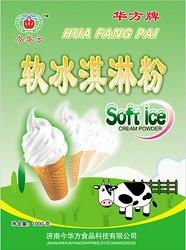 华方牌软冰淇淋粉