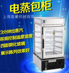 商用台式5层蒸包机蒸包子机食物陈列柜蒸包柜 耐用发热丝 节能
