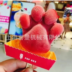 3D水果冰棒速冻柜 速冻机 -45度低温冷柜 连锁店专用