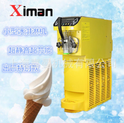 冰淇淋機器商用小型 實驗室專用迷你冰激凌機 黃黑可選