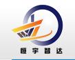 深圳恒宇智达实业有限公司
