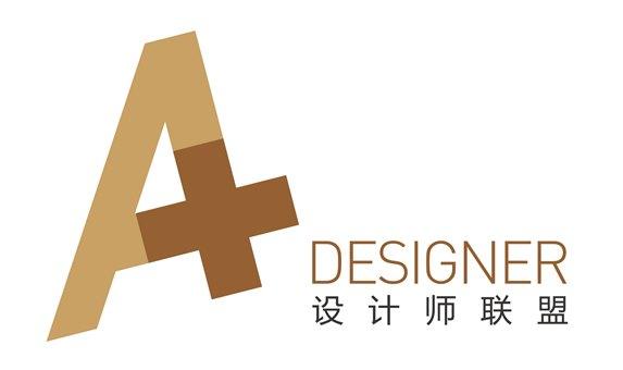 设计师联盟