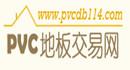pvc地板交易网
