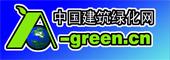 中国建筑绿化网