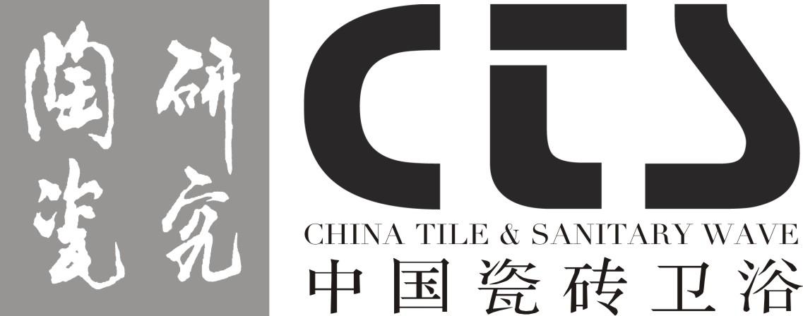 中国陶瓷卫浴