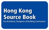 hong kong source book