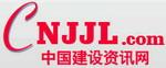 中国建设咨询网