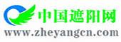 中国遮阳网