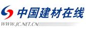 中国建材在线