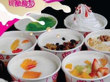 现酿酸奶1
