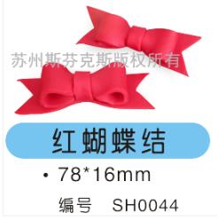 红蝴蝶结 巧克力装饰