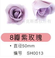 8朵紫玫瑰  巧克力装饰