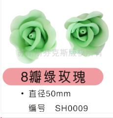 8瓣绿玫瑰 巧克力装饰