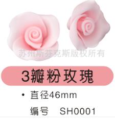 3瓣粉玫瑰 巧克力装饰