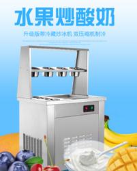 意卡芙炒冰机炒酸奶机炒冰淇淋卷泰卷 大功率炒冰激凌机