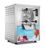 意卡芙YKF116 硬质冰淇淋机 全自动花式冰激凌机 哈根达斯雪糕机