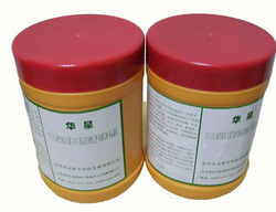 二氧化硫清除剂