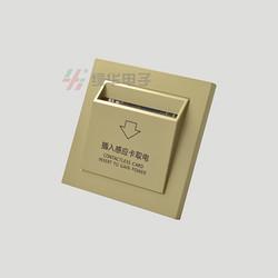 插卡取电开关LH-QD-TE/M1-301金
