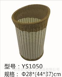 仿藤篮YS1050