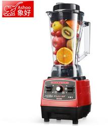 象好破壁料理机商用沙冰机奶茶店冰沙碎冰机家用果汁榨汁机豆浆机
