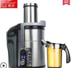 象好商用榨汁机大口径全自动渣汁分离果汁店奶茶店鲜榨水果原汁机