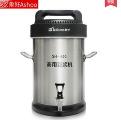 象好商用豆浆机现磨加热全自动大容量浆渣分离免滤早餐磨浆机大型
