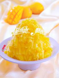 芒果绵绵冰