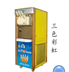 三色彩虹冰淇淋机