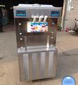 双系统冰淇淋机