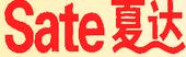 温州夏达食品有限公司