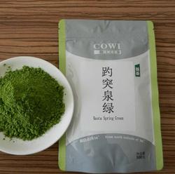 烘焙原料抹茶代餐奶茶原料 cowi超威抹茶-趵突泉绿100g/袋