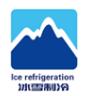 沧州冰雪制冷设备有限公司