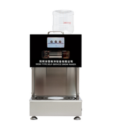 台式牛奶雪花机HLD-200NT-S-水冷型