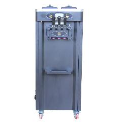 25L立式冷冻酸奶机