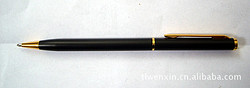 金属转动笔