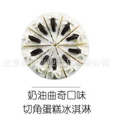 可米酷-10寸切角蛋糕冰淇淋盒装(10*90g/盒*6/箱)