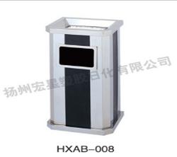 垃圾桶HXAB-008