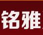 浙江台州黄岩铭雅酒店用品厂
