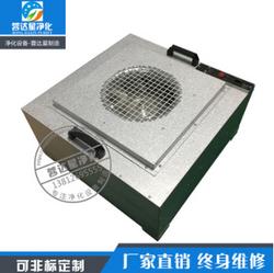 空气净化设备 洁净车间575×575FFU过滤器 高效过滤器净化单元