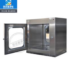 厂家供应 不锈钢传递窗洁净室传递窗 高效无菌除尘传递窗非标定制