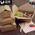 沙拉盒一次性牛皮淋膜防水纸餐盒水果沙拉便当打包盒100只可定制