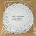 8寸/9寸披萨垫纸 花底纸 100张/包 直径240mm